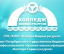 Колледж водных ресурсов