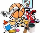 Расписание внеурочной деятельности 2018-2019 (начальная школа)
