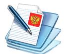 Письмо Комитета по приему в 1 класс от 06.02.2019