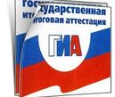 Распоряжение Администрации Красносельского района Санкт-Петербурга №428 от 15.02.2018