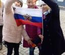 Моя любимая Россия