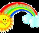 Организация отдыха и оздоровления детей граждан льготных категорий