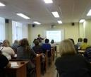 Районный постоянно действующий семинар для заместителей директоров  по учебной работе «Мастерская уроков для старшеклассников»