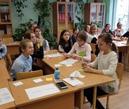 Герценовская педагогическая олимпиада студентов  «Педагогические ориентиры – 2019»