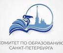 Комитет по образованию о формате обучения учащихся 9 и 11 классов с 01.04.2021