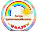 «ЛЕТНЯЯ ОЗДОРОВИТЕЛЬНАЯ КАМПАНИЯ – 2021»