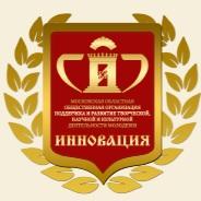 Научные конкурсы и конференции для школьников, студентов, учителей